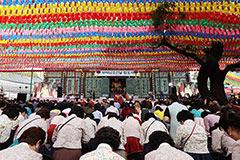 Asala Dharma Day